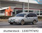 chiangmai  thailand   february... | Shutterstock . vector #1330797692