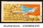 ussr circus 1972. postage... | Shutterstock . vector #1330806335