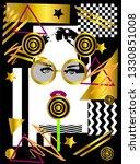girl with lolipop geometric... | Shutterstock .eps vector #1330851008