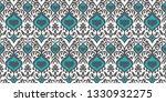 ikat geometric folklore... | Shutterstock .eps vector #1330932275