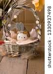 easter decoration for home ... | Shutterstock . vector #1330937498