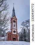 krimulda evangelical lutheran...   Shutterstock . vector #1330939772