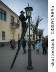 brest  belarus   march 1  2019  ... | Shutterstock . vector #1330959845
