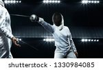 two fencers on professional... | Shutterstock . vector #1330984085