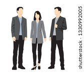 set of silhouettes of men and... | Shutterstock .eps vector #1330992005