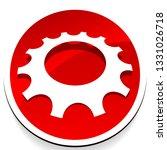gear  cogwheel icon for repair  ... | Shutterstock .eps vector #1331026718