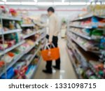blurred image of man wearing... | Shutterstock . vector #1331098715