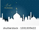 ramadan kareem greeting card... | Shutterstock .eps vector #1331335622