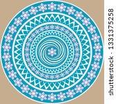 vector illustration. circular...   Shutterstock .eps vector #1331375258