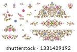 vector set of vintage vignettes ... | Shutterstock .eps vector #1331429192