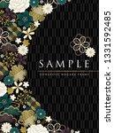 black cool japanese frame...   Shutterstock .eps vector #1331592485