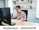 disappointed man at his office... | Shutterstock . vector #1331613278