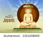 vector illustration of mahavir... | Shutterstock .eps vector #1331658005