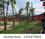 hinoki land  bannmaihomhinoki | Shutterstock . vector #1331673062
