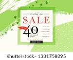 st. patrick's day sale banner... | Shutterstock .eps vector #1331758295