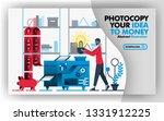 vector abstract illustration ...   Shutterstock .eps vector #1331912225