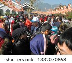 sapa vietnam march 3  2019 the... | Shutterstock . vector #1332070868