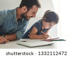 father teach his daughter to... | Shutterstock . vector #1332112472