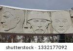 tambov  russia. february 27 ...   Shutterstock . vector #1332177092