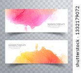 abstract colorful watercolor...   Shutterstock .eps vector #1332179072