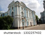tula. russia. 210014 year....   Shutterstock . vector #1332257432