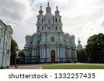 tula. russia. 210014 year....   Shutterstock . vector #1332257435