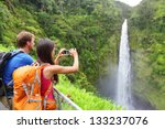 Постер, плакат: Couple tourists on Hawaii