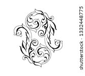 vector hand painted vintage... | Shutterstock .eps vector #1332448775
