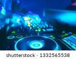 soft view of man hand disc... | Shutterstock . vector #1332565538