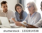 focused young students interns... | Shutterstock . vector #1332814538