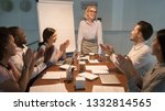 happy diverse team people young ... | Shutterstock . vector #1332814565