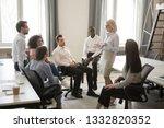 old mature female leader boss... | Shutterstock . vector #1332820352
