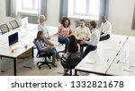 male manager coach mentor... | Shutterstock . vector #1332821678