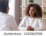 focus on african adolescent... | Shutterstock . vector #1332865508