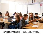 wide angle view of high school... | Shutterstock . vector #1332874982