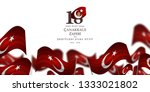 18 mart canakkale zaferi ve... | Shutterstock .eps vector #1333021802