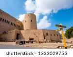 rustaq fort in al batinah... | Shutterstock . vector #1333029755