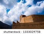 rustaq fort in al batinah... | Shutterstock . vector #1333029758