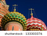 Close Up View Of Domes Of The...