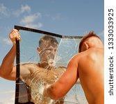 full of energy. twins men punch ... | Shutterstock . vector #1333033925