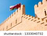 al hazm fort  rustaq  ... | Shutterstock . vector #1333040732