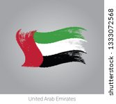 national flag of united arab... | Shutterstock .eps vector #1333072568