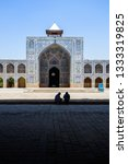 mosque. mosque. sightseeing in... | Shutterstock . vector #1333319825