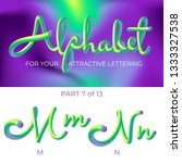 3d vector alphabet with rounded ...   Shutterstock .eps vector #1333327538