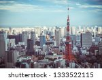 tokyo skyline and view of... | Shutterstock . vector #1333522115