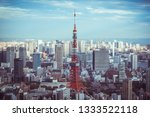 tokyo skyline and view of... | Shutterstock . vector #1333522118