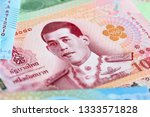 banknotes of the tailand  new... | Shutterstock . vector #1333571828