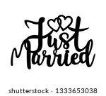just married wedding cake... | Shutterstock .eps vector #1333653038