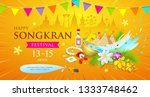 happy songkran thailand water... | Shutterstock .eps vector #1333748462
