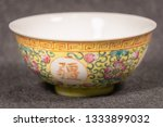 antique teaware collection of... | Shutterstock . vector #1333899032
